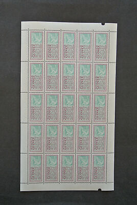 Lot 22449 Collection MNH fiscal sheets of Guinee.