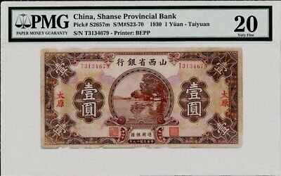 Shanse Provincial Bank China  1 Yuan 1930  PMG  20