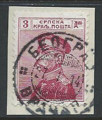 Serbia 1911 Sc#126 used 3D lake King Peter with cap scarce GENUINE cds