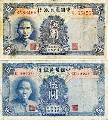 The Farmers Bank of China China  5 Yuan 1941 2 different S/No. Size  Good VF
