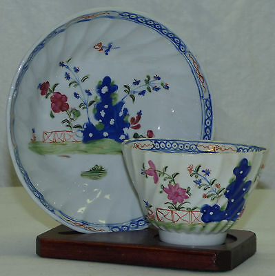Antique 18th C Yongzheng Qianlong Cobalt Blue Floral Porcelain Cup & Saucer Set