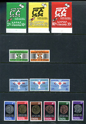Ethiopia 1969 Commemoratives, Mnh, See Description   (Eth029)