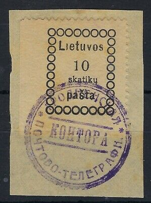 Lithuania 1918 First Vilnius 10s black used on piece with correct letter