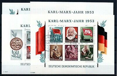 GERMANY , GDR , 1953 , KARL - MARX - YEAR , scarce S/S set of FOUR , USED !