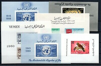 YEMEN , 1960  and later , nice lot of SIX  ONLY BETTER S/S , MNH ,  READ !
