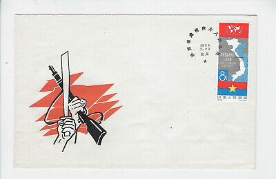 *prc First Day Cover N°3