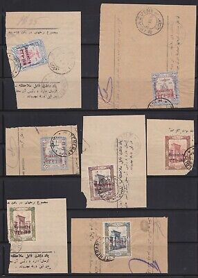 1918 Coronation issue NOVEMBRE 1918 - Complete set on PARCEL POST RECEIPTS