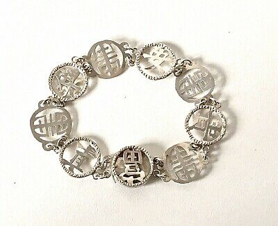 Antique Silver Chinese - Symbol Round Link Bracelet - 7inch