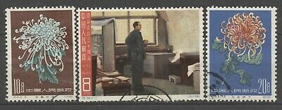 No: 62134 - CHINA - LOT OF 3 OLD STAMPS - USED!!