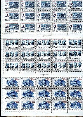 USSR Russian stamp Full sheet SC5786-88 French Rev. Bicent. 3-50 stamp  MNH