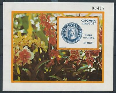 [73552] Colombia good sheet Very Fine MNH