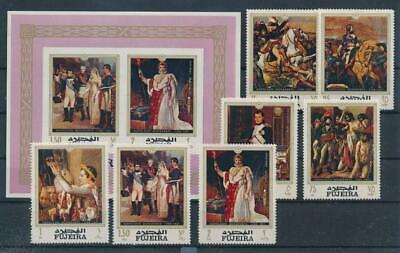 [G74110] Fujeira Paintings good set + sheet Very Fine MNH stamps