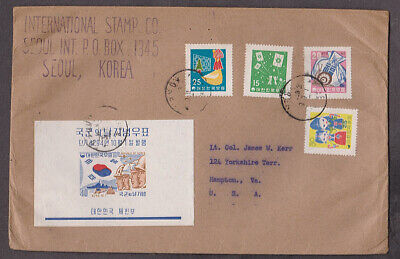 Korea - Cover with sheetlet mailed to USA