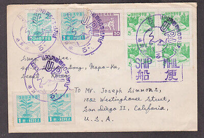 Korea - 1949 UPU cover with pictorial cancels mailed to USA