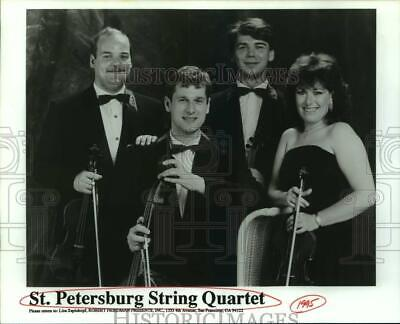 1995 Press Photo Members of the St. Petersburg String Quartet. - sap50417