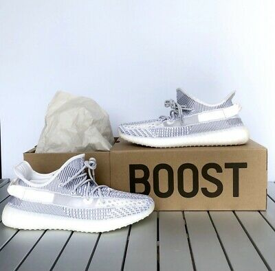 0bd16a7cc ADIDAS YEEZY KANYE Boost 350 V2 Static non-reflective Size 7.5 US 7 ...