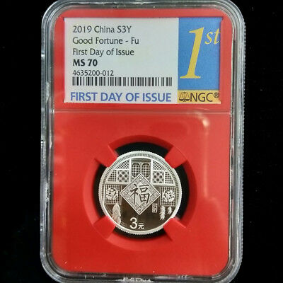 2019 good fortune-Fu red package first day of issue 8g silver coin S3Y NGC MS70