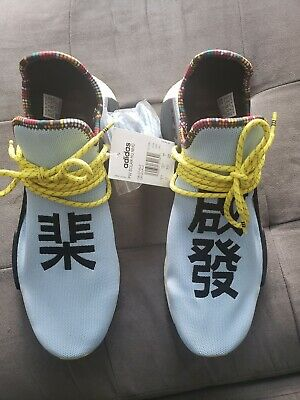new style 1092f 11e37 ADIDAS HUMAN RACE GOAT verified
