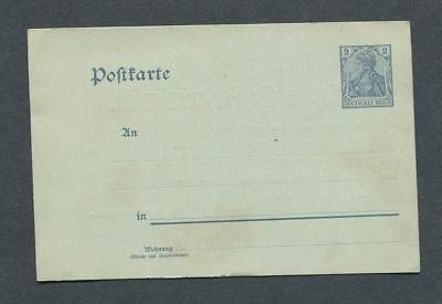 German Reich : Interesting commercial stationary from 1902 - mint NH