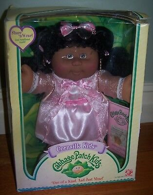 2004 Mint In Box Cabbage Patch Kids Cornsilk Kids Doll