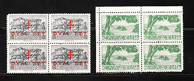 Greece,2 Mint NH Set of 4 Greek Stamps From 1942-44