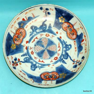 CHINESE PORCELAIN ANTIQUE 18thc KANGXI PERIOD SHALLOW PLATE NR 3