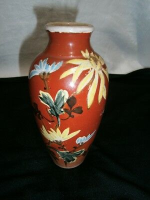 Antique Vintage Hand Painted Oriental Japanese Vase - Floral Design