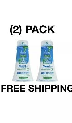 (2 Pack) Smart Mouth Activated Oral Rinse Clinical DDS, 16 FL Oz, Gum, Plaque