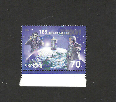 Belarus-Mnh Stamp-Telephone-2001.