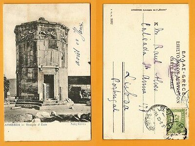Greece V.old Postcard-Stamp-1903-Athens-The Temple Of Eole
