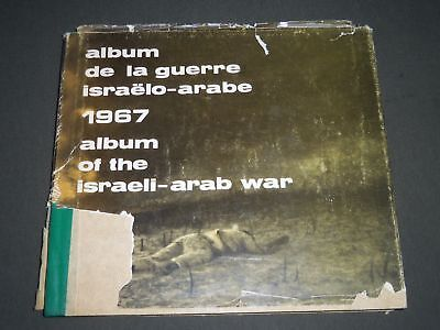 1967 Album Of The Israeli - Arab War By Arieh Hashavia Hardcover Book - Kd 4249