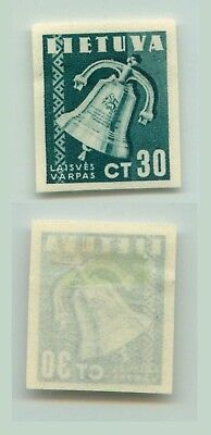 Lithuania 1940 SC 321 mint imperf . d7449