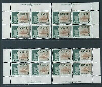 Canada #379 Founding Of Quebec Matched Set Plate Block MNH