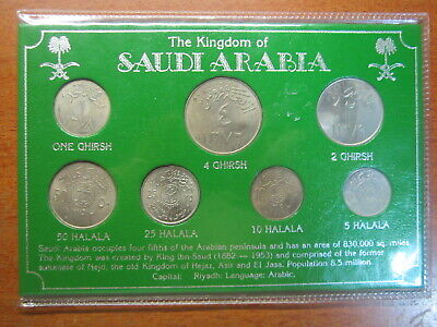 The Kingdom Of Saudi Arabia Coin Set World Coins