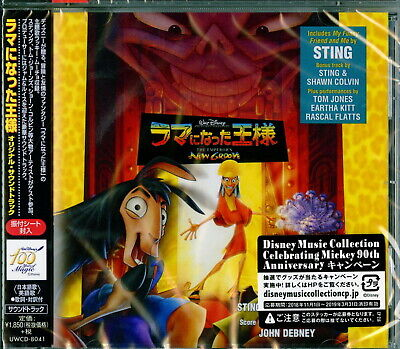 Ost-The Emperor's New Groove (Japanese Ver.)-Japan Cd D86