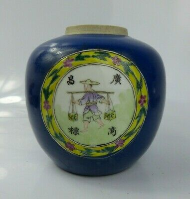 Chinese Antique Blue Ground Advertising Ginger Jar KC Ginger or Tea - Qing Rare