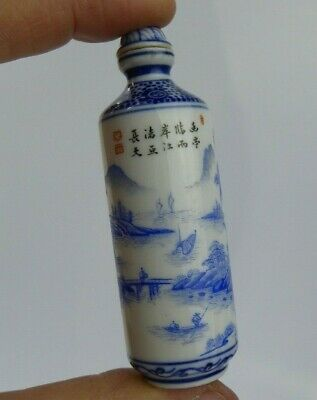 Chinese Antique FINEST porcelain Snuff bottle Qing / Republic Calligraphy RARE