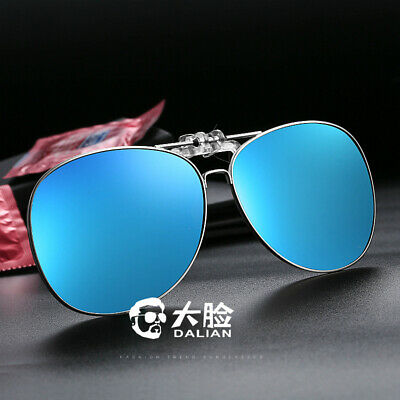 14a520d746f HD Polarized Lenses Flip-Up Clip On Sunglasses UV400 Driving Outdoor Glasses  New