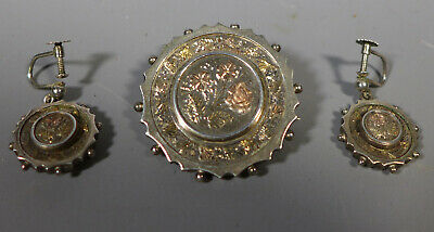 Antique Victorian Hallmarked Sterling Silver Brooch And Earrings Set 1881