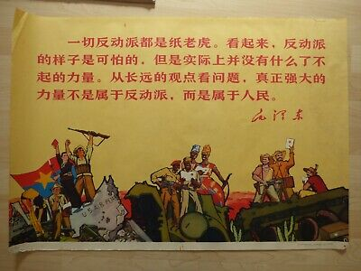 Poster, Plakat, China 1968. All reactionaries are paper-tigers