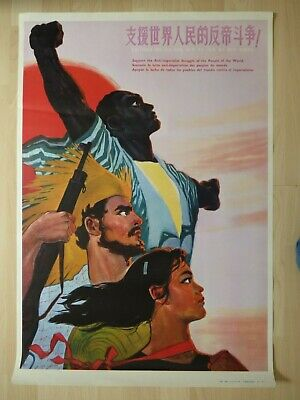 Poster, Plakat, China um 1968. Support the anti-imperialist Struggle. Soutenir a