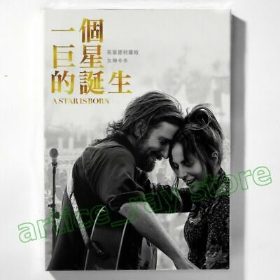 Lady Gaga A Star Is Born Taiwan DVD BOX Shallow Bradley Cooper 2019 NEW