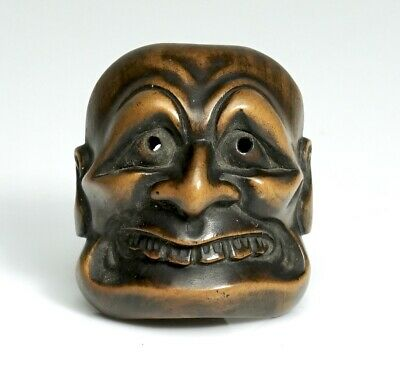 Fine Japanese Grimacing Face Wood Netsuke Signed Masamitsu - 19th Century