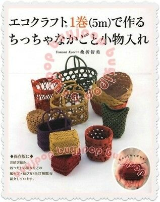 Japanese Craft Book Eco Paper Rattan Basket Weaving Basketry