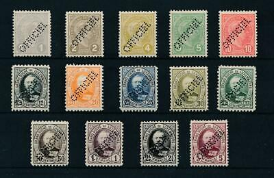 [36526] Luxembourg 1899 Official Good set Very Fine MNH stamps V:$70