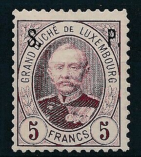 [36529] Luxembourg 1891 Official Good stamp Very Fine MNH