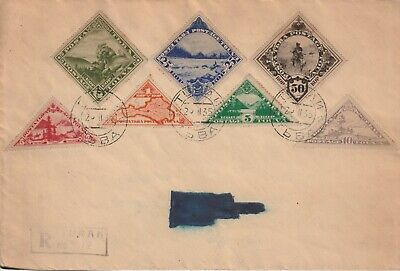 Stamps 1935 Tannu Tuva Cancelled To Order Russia Cover Postal History