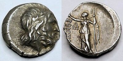 379-371BC Ancient Illyria & Central Greece Boeotia Federal AR Drachm