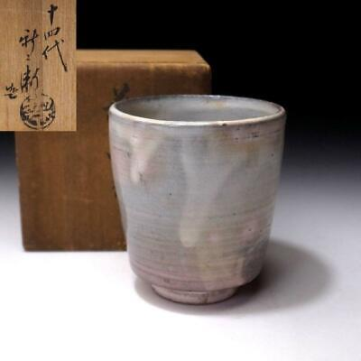 PR5 Japanese tea cup, Hagi ware. Great National Human Treasure, Shinbei Sakakura