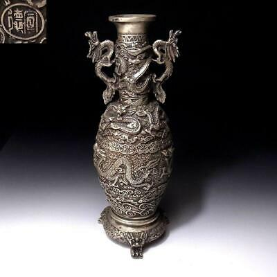 KC1: Vintage Japanese Copper Vase, Tea ceremony, Dragon, Height 11.7 inches